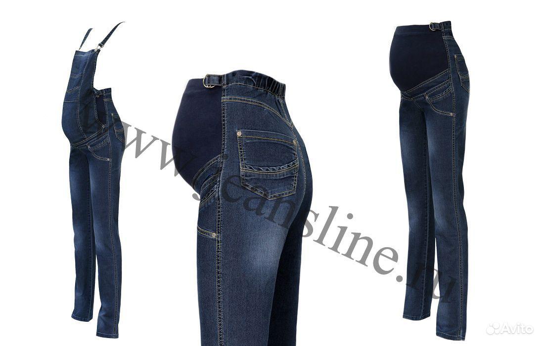 Как сшить комбинезон из джинс для беременных