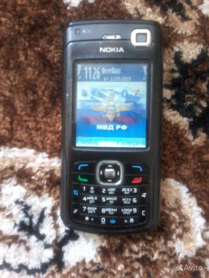 Skype n70