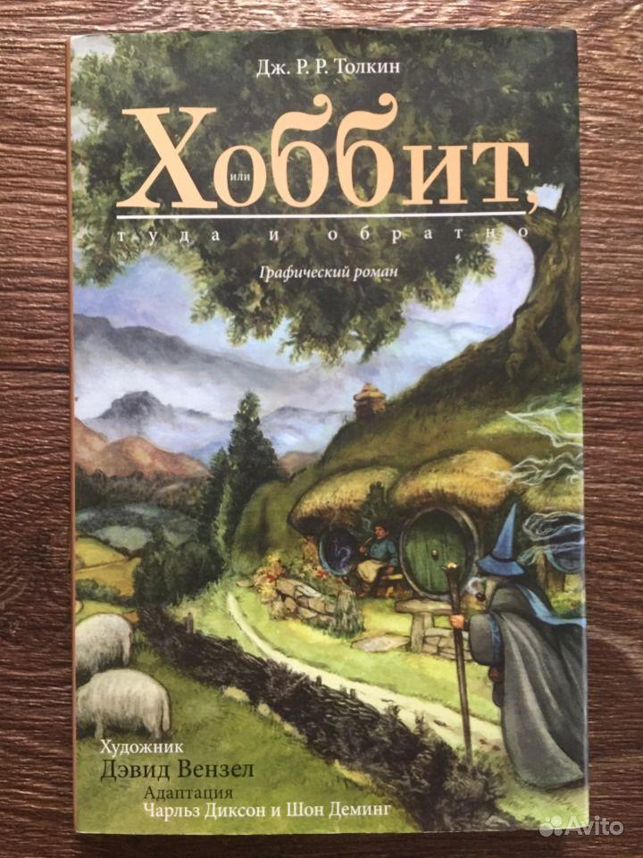 Розамунда пилчер книги скачать бесплатно тхт