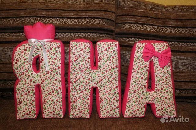 Подушки буквы с фото