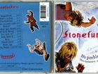 CD stonefunkers/ NO problem 94. /1993/ germany