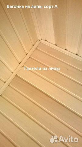 Labyrinthian tribune trap door cout travaux noisy le grand entreprise xnvekf - Aangepaste trap leroy merlin ...