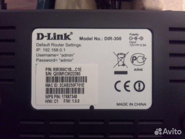 WiFi адаптер D-Link DIR-3 описание, цена, где купить