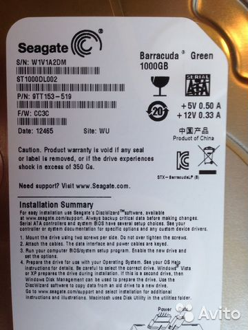 Seagate file recovery software review