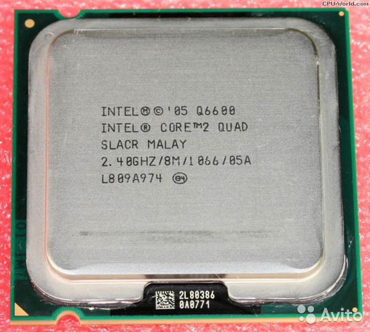 Intel core 2 quad q6600 slacr 24ghz
