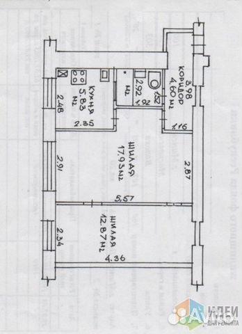 Дизайн 2 комнатной квартиры 42 кв.м хрущевка