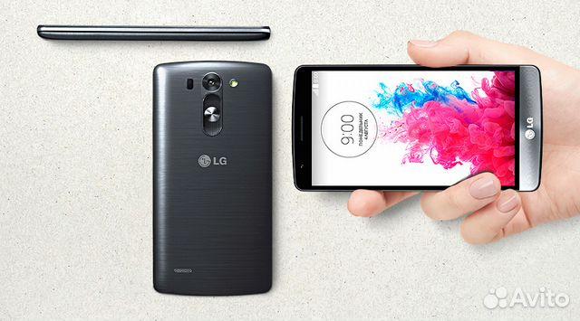 Funda libro LG g3s