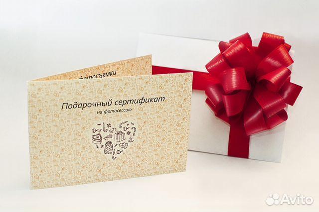 Подарочные сертификаты эмоции в подарок
