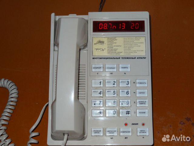 Телефон Русь классика 27 (в
