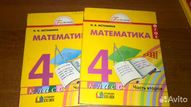 Как сделать номер 268 по математике 6 класс