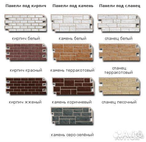 Сайдинг – материал №1 для облицовки дома