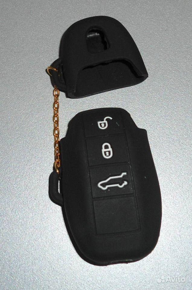 Чехол силиконовый для ключа