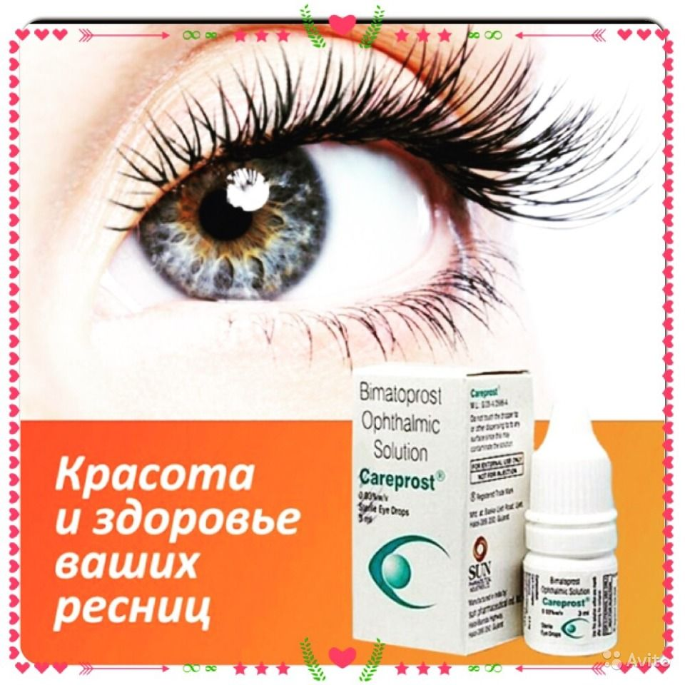 http://91.img.avito.st/1280x960/1765719591.jpg