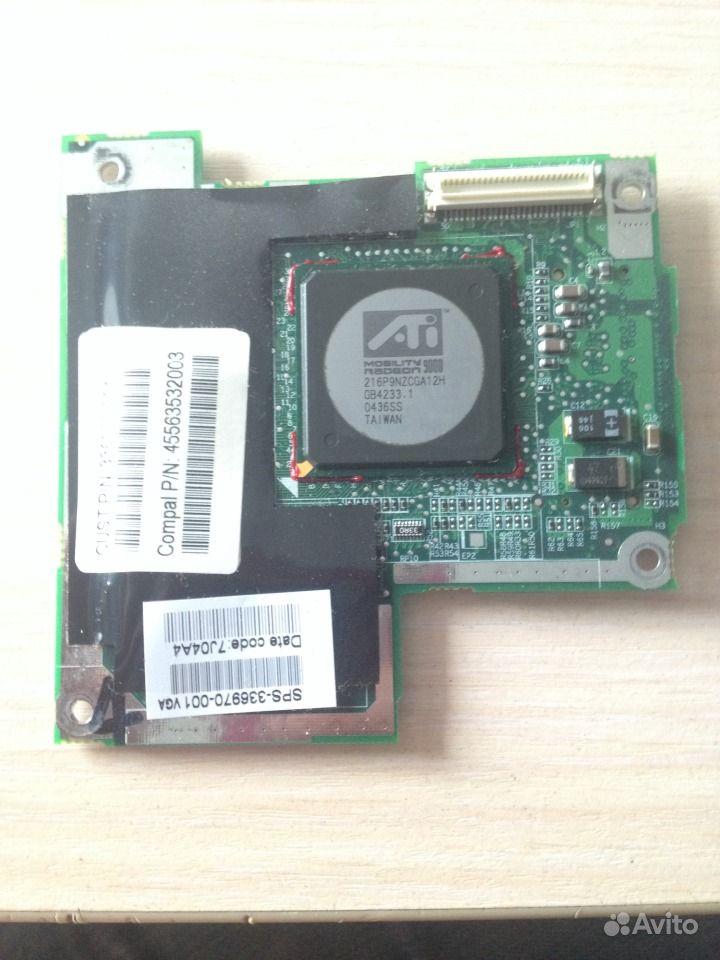 HP PAVILION ZT3000 SD CARD WINDOWS 10 DRIVER