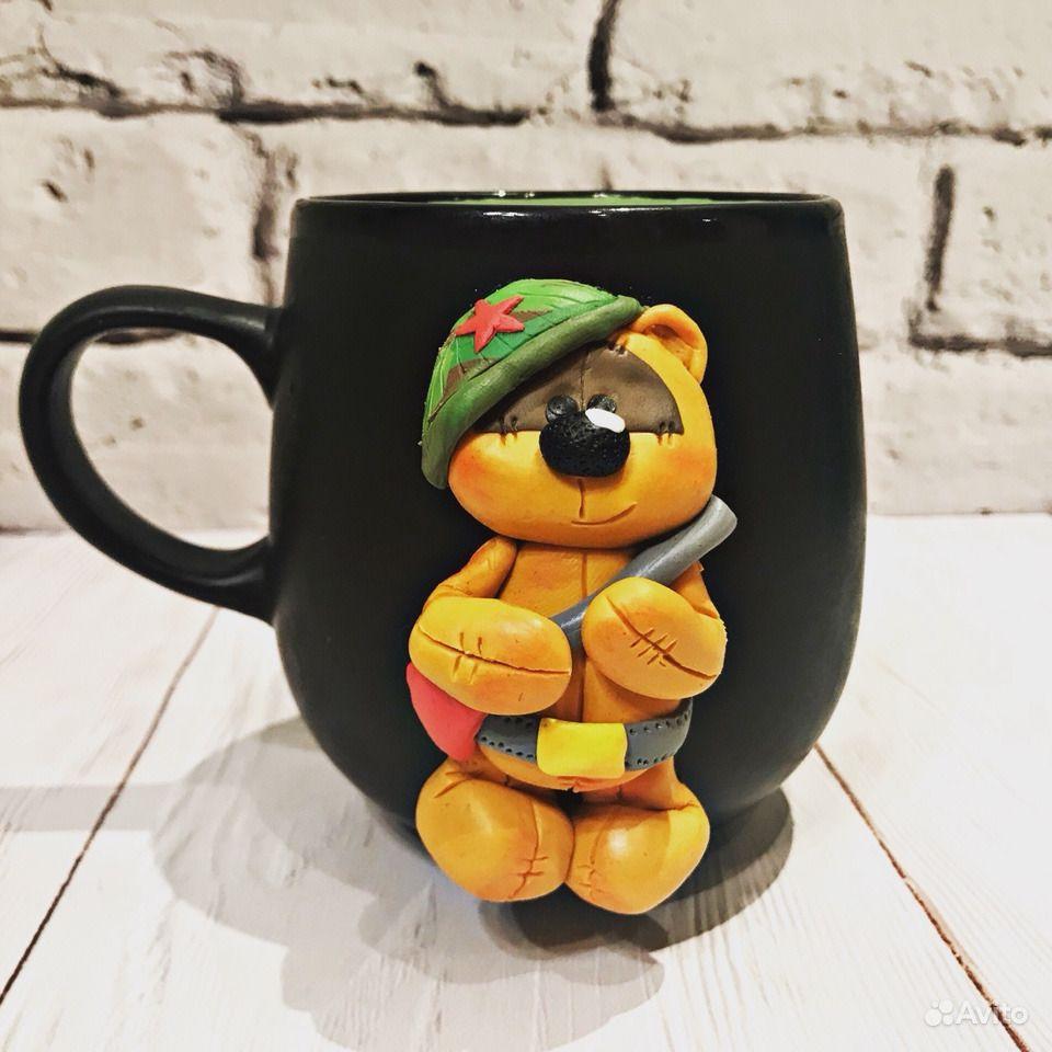 ❶Полимерная глина 23 февраля|Кофе на 23 февраля|Posts search: полимерная глина||}