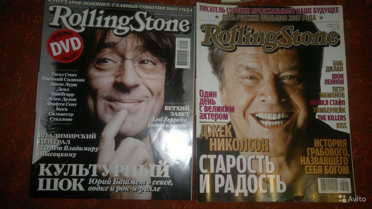 How mick jagger waged war on rolling stone magazine