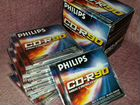 CD-R90 philips High Capacity - Made in Germany