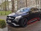 Пороги Mercedes GLE Coupe C292 (с подсветкой)