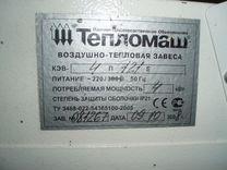 Петрозаводск авито подать объявление из рук в руки частные объявления в омске
