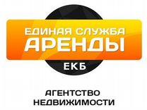 Объявления работа заработок екатеринбург авито стерлибашево доска частных объявлений