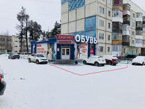 Авито город ноябрьск коммерческая недвижимость аренда офисов в москве с фото
