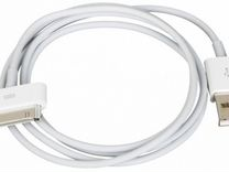 Dock Connector to USB Cable Apple