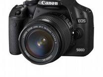 Canon eos 500 D kit — Фототехника в Москве