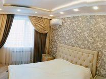 1-к квартира, 45 м², 13/17 эт.