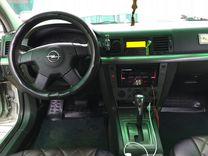 Opel Vectra, 2003 г., Тула