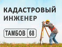 Дачная амнистия для участков в крыму