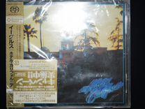 Аудиофильная продукция, sacd, xrcd, LP, shmcd купить в
