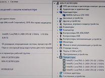 Игровой пк i5-2400 + GTX1050-2Gb/8Gb/500Gb