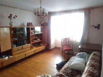 авито карталы купить квартиру займ онлайн московская область