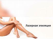 Красота и здоровье — Предложение услуг в Москве