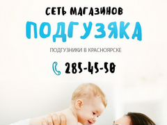 Подгузники Moony, Goon, Merries, Huggies, Pampers