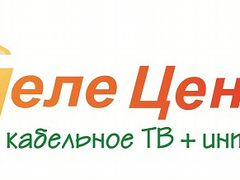 Авито работа в крымске свежие вакансии от прямых работодателей продажа готового бизнеса барнаул 2010