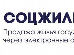 Работа юристом удаленно в новосибирске сайт для фриланс в беларуси