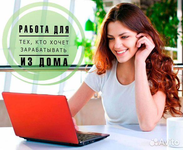 Работа онлайн заринск веб студия девушка модель спб