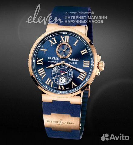 купить часы нардин мужские