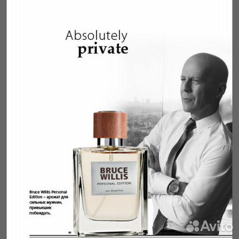 германия парфюм купить