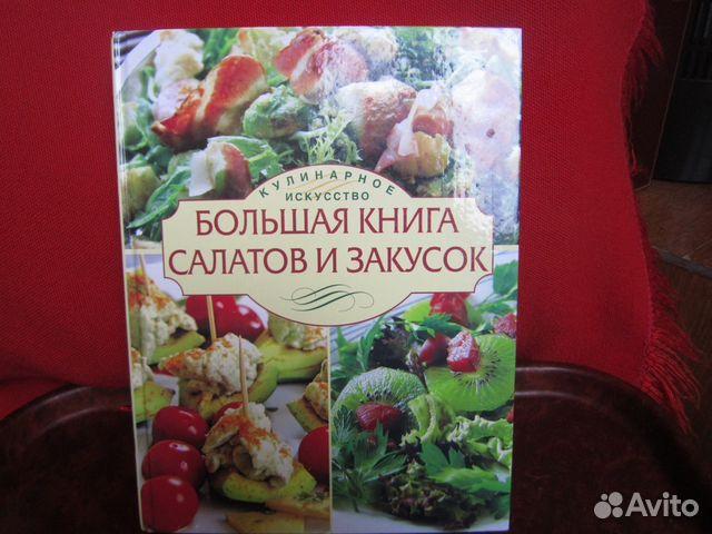 рецепты блюд для диеты стол 1