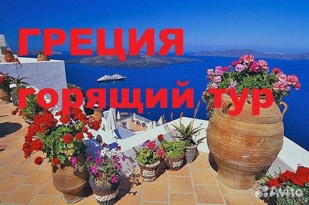 Острова греции в мае