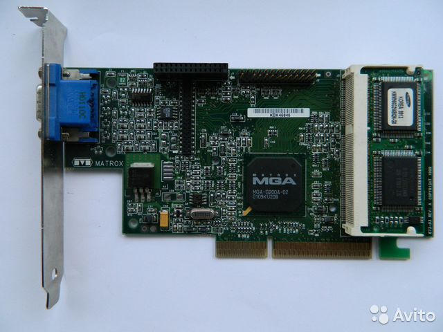 MATROX G100 TREIBER WINDOWS 7