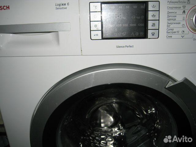 Обслуживание стиральных машин бош Серебряный переулок ремонт стиральных машин 24 часа москва