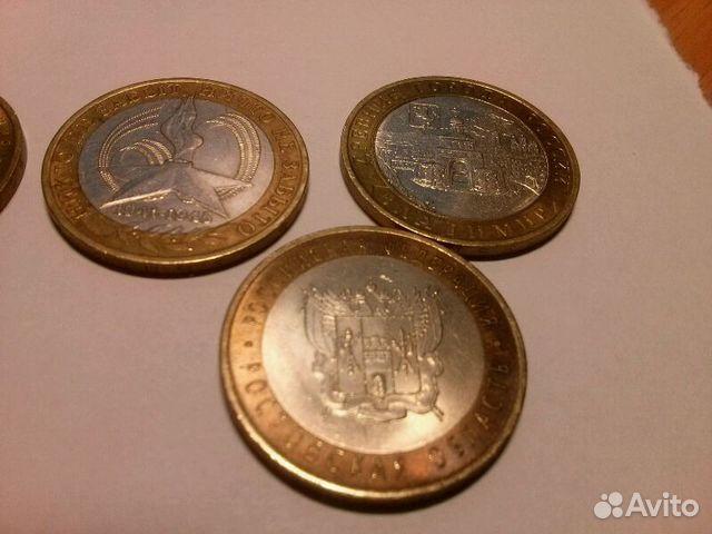 Авито монеты альметьевск 1 коп 1924 года цена и разновидности