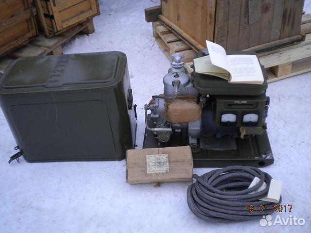 Кейдун пишет: генератор армейский аб-1-п-30-м1 характеристики начать посещать