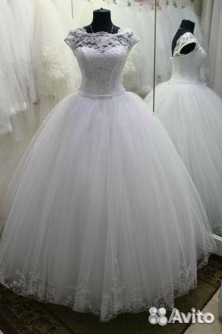 Купить платья на авито в волгограде