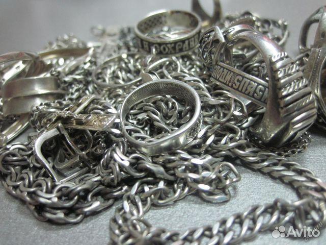 Серебро лом цена цена меди на мировом рынке в Пушкино