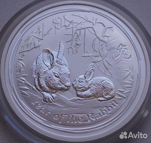 Серебряная монета заяц сколько в россии ивановых