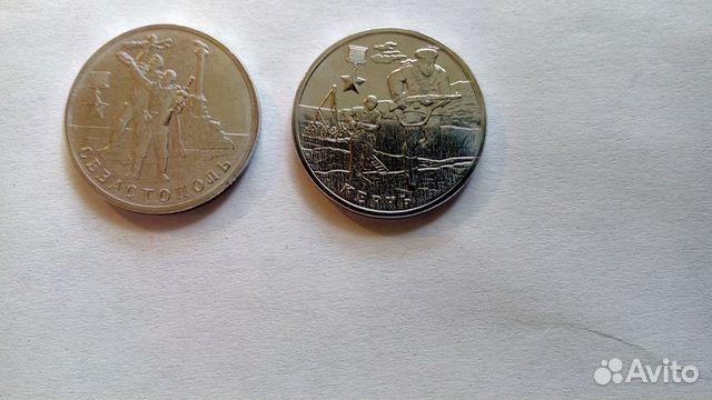 Продажа монет на авито деньги времен екатерины 2